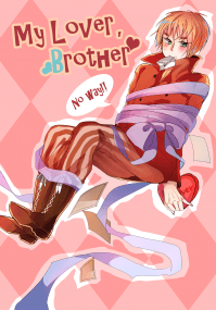 【英英】My Lover, Brother