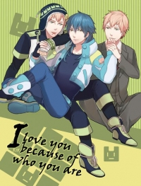 DMMdノイ蒼小說本《I love you because of who you are》