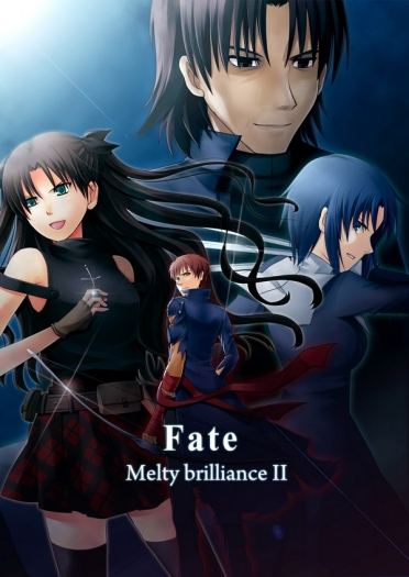 【TM】Fate/Melty brilliance Ⅱ