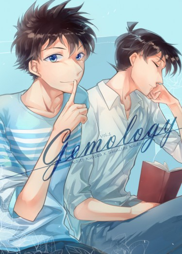 快新 Gemology vol.1