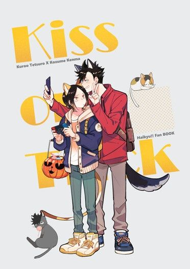 《Kiss or Trick》