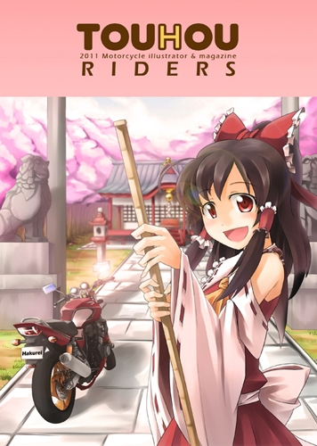TOUHOU RIDERS