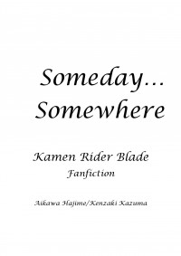 【假面騎士劍】someday somewhere
