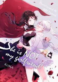 RWBY HF番外《She is NOT my girlfriend!》
