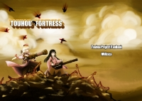 Touhou Fortress