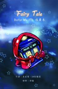 Fairy Tale-Doctor Who 11TH-推廣本