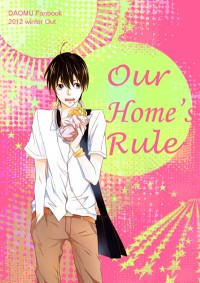 家有家規 Our home's rule
