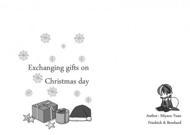 【UL】《Exchanging gifts on Christmas day》無料小本