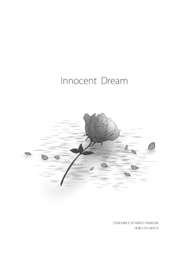 【あんスタ】≪Innocent Dream≫