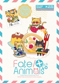 Fate/Animals