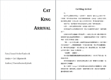Cat King Arrival