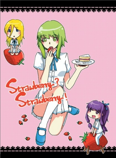 【VOCALOID】Strawberry?Strawberry!
