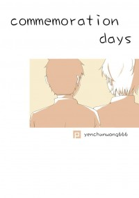 【 大菅】 Commemoration days