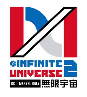 DC×MARVEL ONLY-Infinite Universe 無限宇宙2