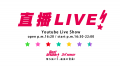 Best Dreamer! 3rd Season (BanG Dream! Only Live)-圖3