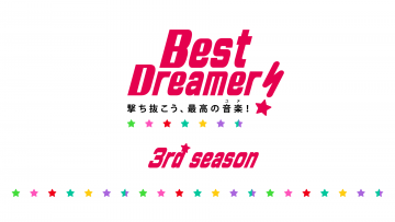 Best Dreamer! 3rd Season (BanG Dream! Only Live)
