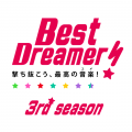 Best Dreamer! 3rd Season (BanG Dream! Only Live)-圖2
