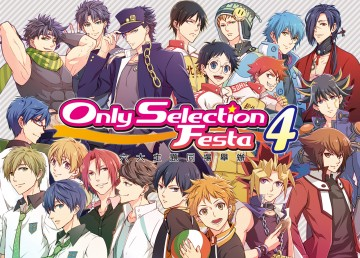 Only Selection Festa 4