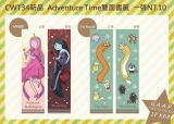 Adventure Time雙面書籤