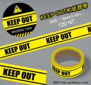KEEP OUT和紙膠帶