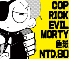 【Rick and Morty】COP RICK&EVIL MORTY色紙