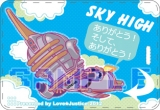 TIGER&BUNNY-SKY HIGH車票夾