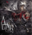Assassin's Creed: Altair 海報