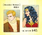 Wonder Woman Diana+Steve 明信片(一套兩款)