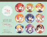 【LoveLive!】Colorful Sweets 糖果系列徽章
