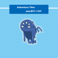 Adventure Time Jake壓克力別針