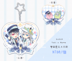 Re:vale 白情壓克力吊飾