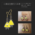 Gravity Falls Bill Cipher 壓克力耳環 耳夾