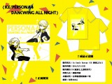 【ICE2/PERSONA4  DANCING ALL NIGHT短袖V領T恤預定】