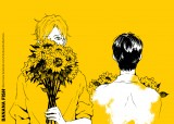 BANANA FISH Postcard