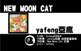 【無料】NEW MOON CAT名片