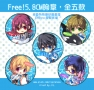 [Rippleless] Free! 5.8cm胸章