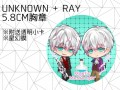 【神秘信使】UNKNOWN & RAY 5.8 CM胸章