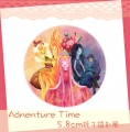 Adventure Time ☆ Princess Set 5.8cm鏡子鑰匙圈