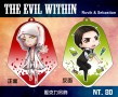 【The Evil Within】魯維克x賽巴斯汀壓克力吊飾