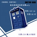【Doctor who】TARDIS 壓克力吊飾