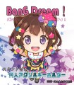 【月貓創意】BanG Dream! Poppin'Party バンドリ 少女樂團派對  同人壓克力二創立牌 繪師 國王魚兒