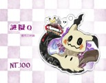 【Pokemon】謎擬Q