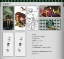 HP/【跌入蛇穴Fall in Slytherin】明信片
