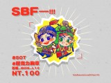 【South Park】SBF_SOTver.||6x6CM壓克力胸章