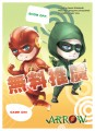 The Arrow&The Flash推廣小卡