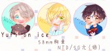yuri on ice 58mm胸章