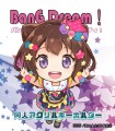 【月貓創意】BanG Dream! Poppin'Party バンドリ 少女樂團派對  同人壓克力二創吊飾 繪師 國王魚兒