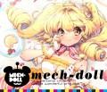 mech-doll