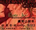 Candy Jay