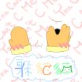 YCCM.躲貓貓製作